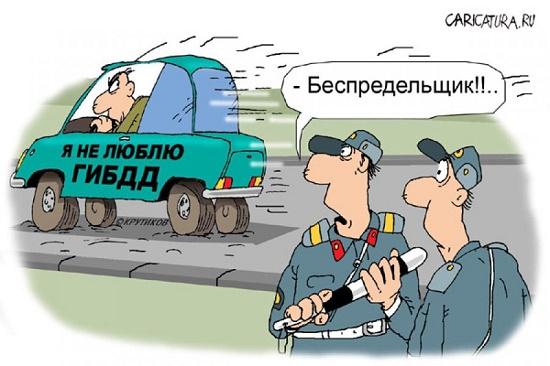 Анекдоты про ГИБДД