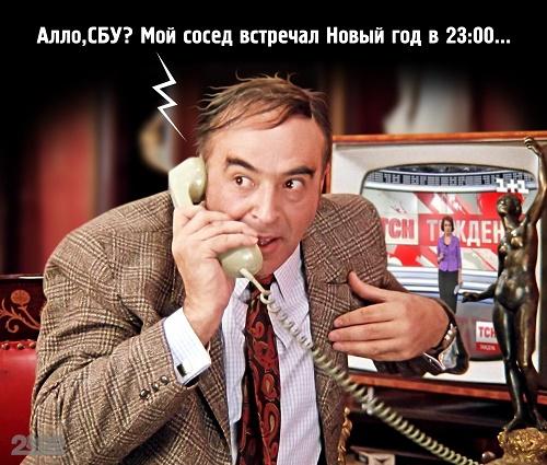 Анекдоты про СБУ