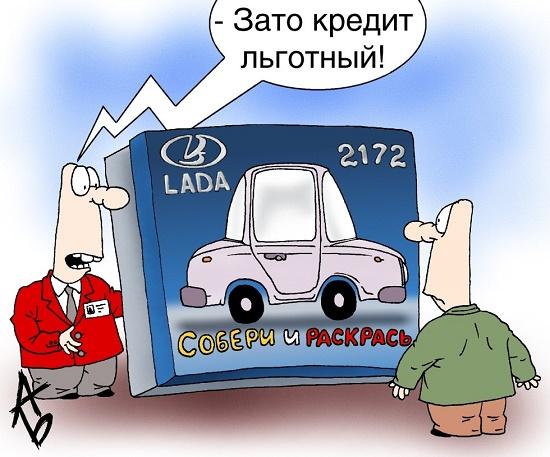 Анекдоты про автомобили