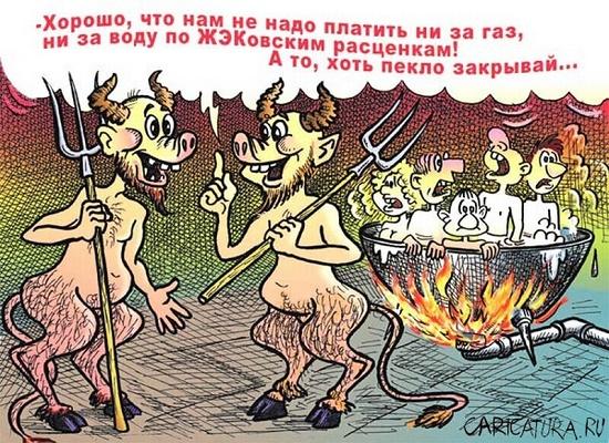 Анекдоты про ад