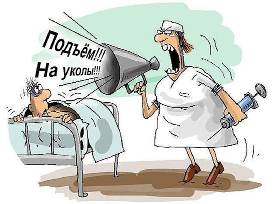 Анекдоты про больницу