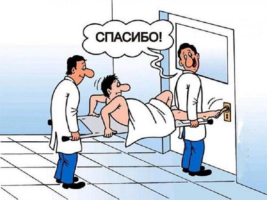 анекдот про больницу