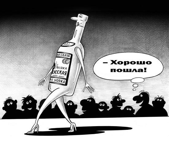 анекдот про водку