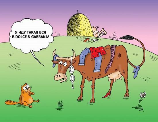 анекдот про животных