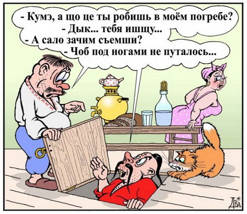 анекдот про кума