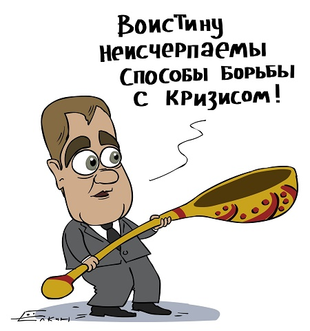 Анекдоты про Медведева