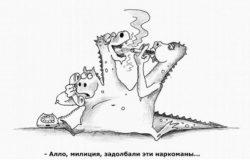 Анекдоты про наркоманов