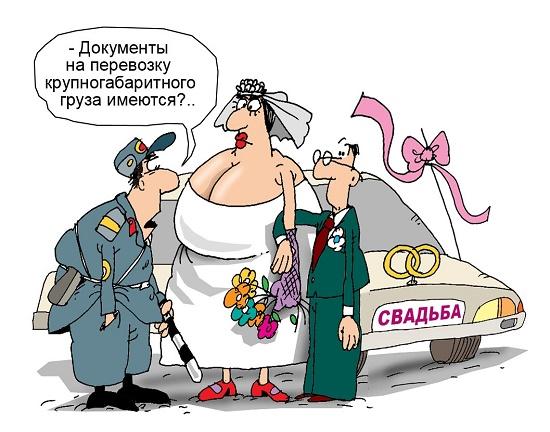 анекдот про невесту