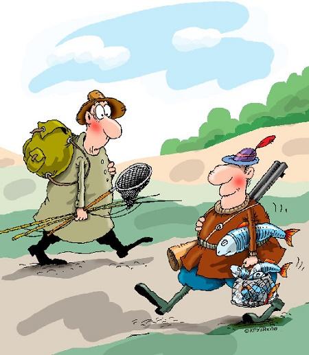 анекдот про охотников и рыбаков