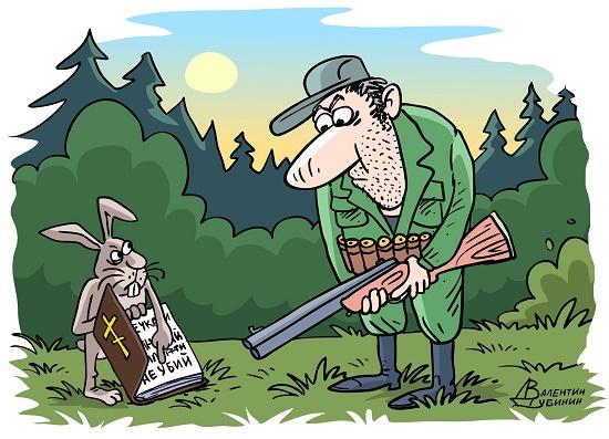 анекдот про охоту
