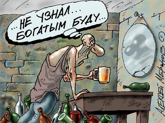 анекдот про пьяных
