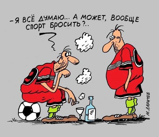 Анекдоты про спорт