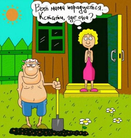 анекдот про тещу