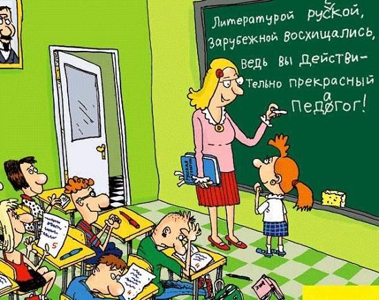 анекдот про уроки