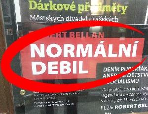 Забавные чешские слова и словосочетания