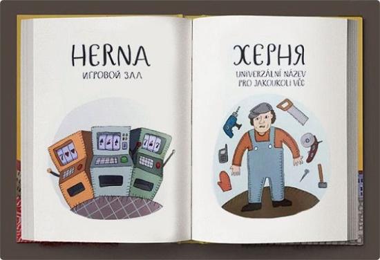 прикольный чешско-русский словарь
