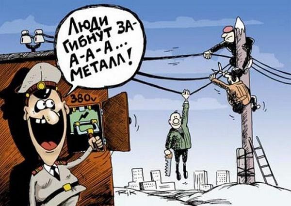 смешная карикатура