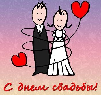 Read more about the article Смешные свадебные тосты