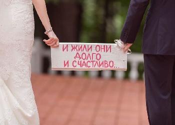Смешные статусы про свадьбу