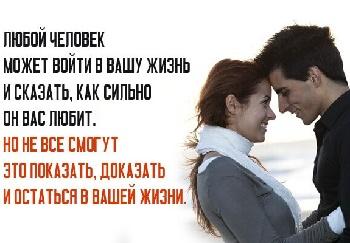 Цитаты про мужчин и женщин