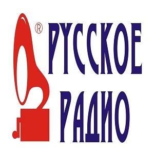 Шутки от Русского радио