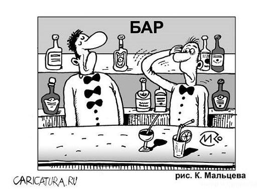 анекдот про бар
