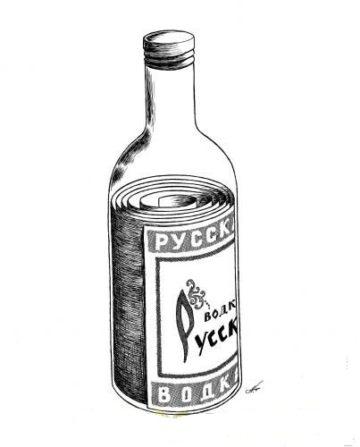 Бутылка водки картинка смешная, смешные