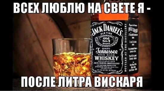 анекдот про виски