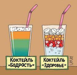 Анекдоты про коктейль