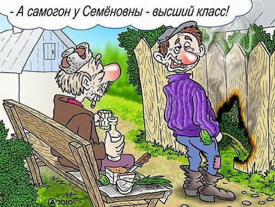 анекдот про самогон