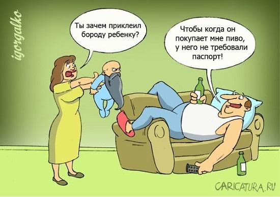 анекдот про семью
