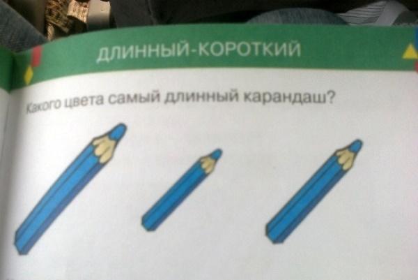 ляп в учебнике