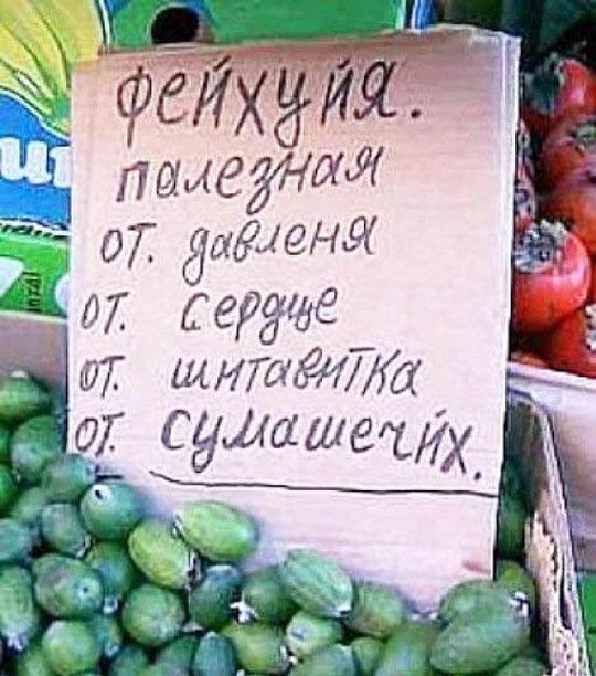 объявления на рынке