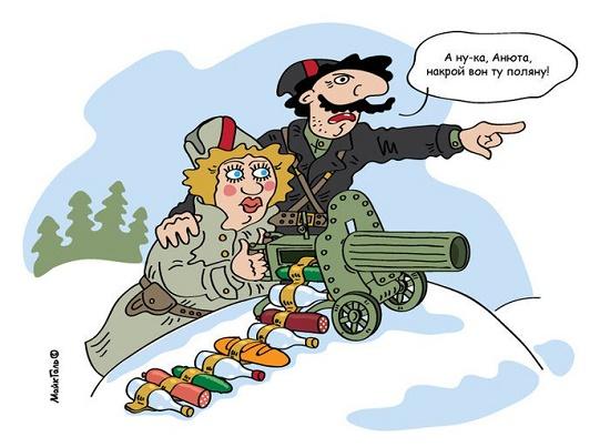 классная карикатура