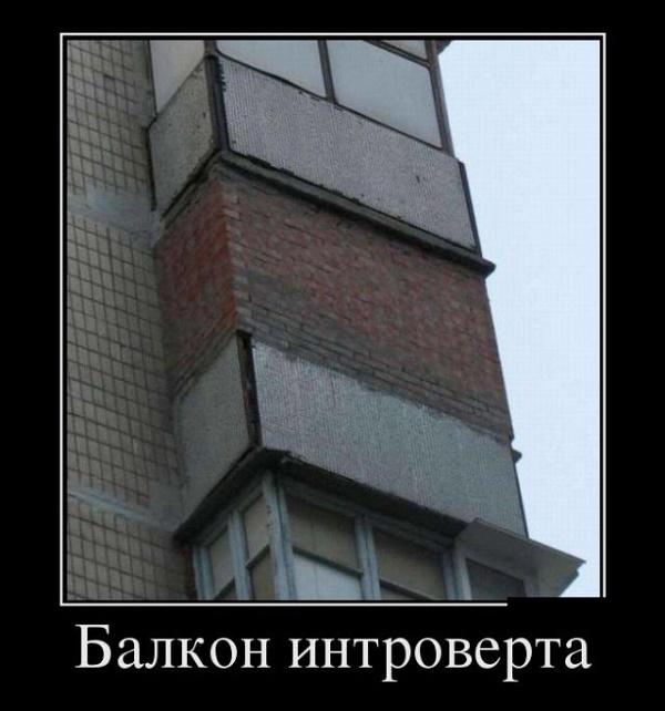 смешной демотиватор