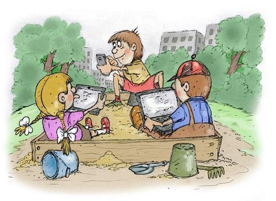 смешной рассказ о детях
