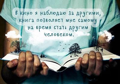 Read more about the article Цитаты про любовь из книг