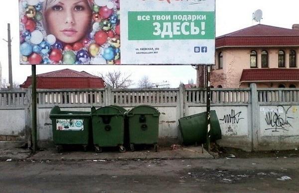 это россия