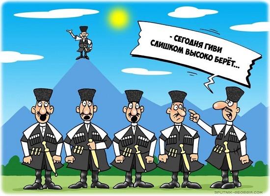 анекдот про грузин