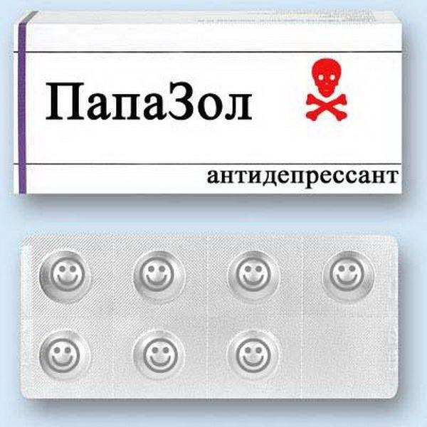 Солдата, картинки таблеток и лекарств смешные