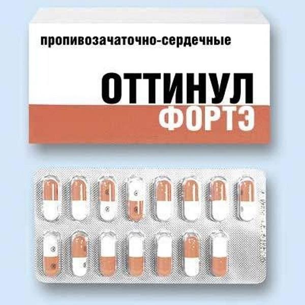 Прикольные картинки про лекарства
