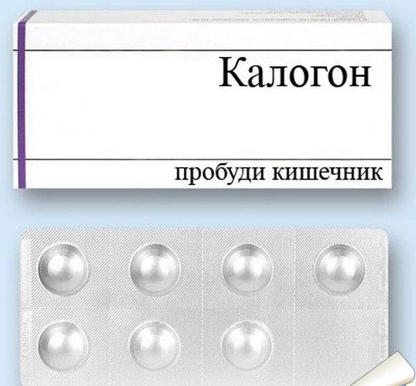 Прикольные картинки лекарства, надписью