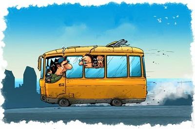 Статусы про автобус