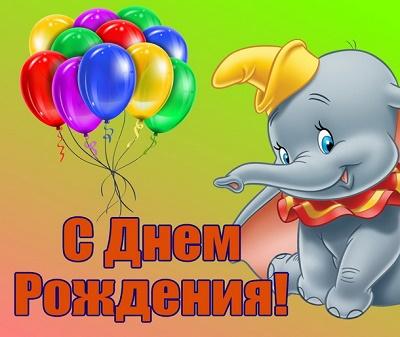 Read more about the article Тосты на День Рождения ребенку