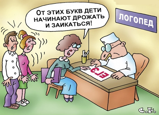 очень смешная карикатура