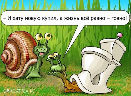 Свежие анекдоты №14