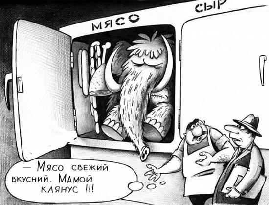 Свежие анекдоты №16