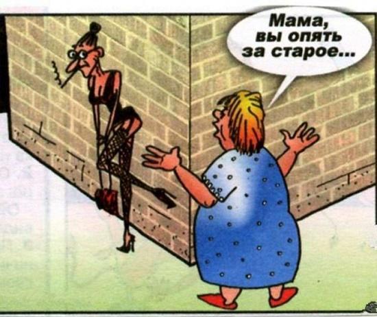Свежие анекдоты №21