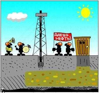 Свежие карикатуры №1