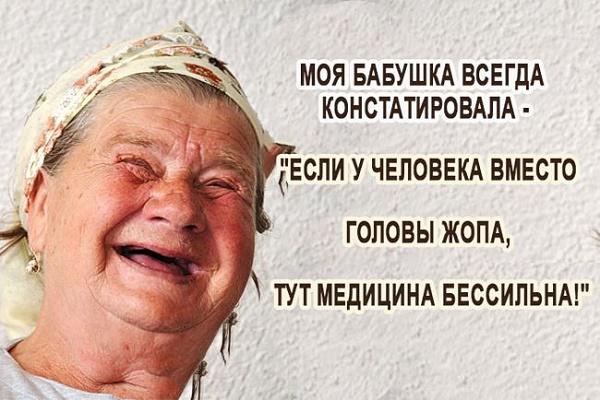 Как говорила моя бабушка… (картинки)